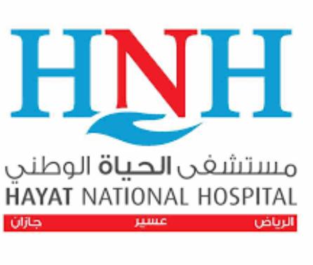 وظائف باختصاصات هندسية في مستشفى الحياة الوطنية بعدة مدن Hnh10