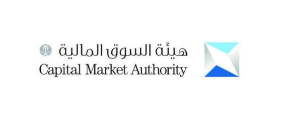 وظائف باختصاصات إدارية وتقنية شاغرة تعلن عنها هيئة السوق المالية بالرياض Hsm15