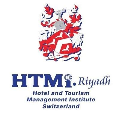المعهد العالي النسائي للسياحة والضيافة يعلن عن تدريب منتهي بالتوظيف للرجال والنساء Htmi13
