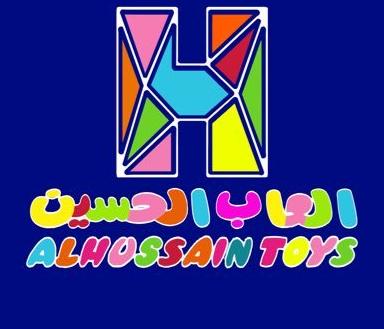وظائف فنية وتقنية في شركة العاب الحسين Hussei10