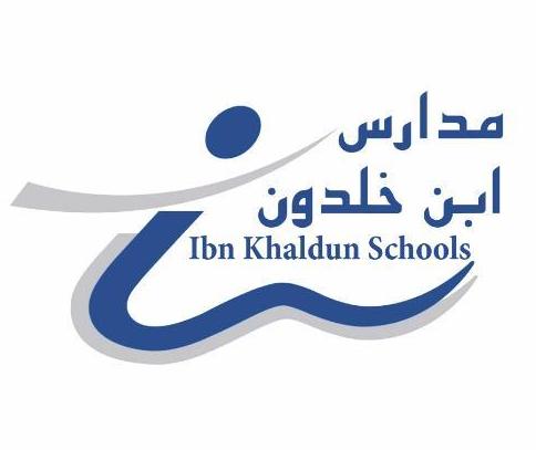وظائف اكاديمية للرجال والسناء في شركة ابن خلدون التعليمية بالرياض Ibn_kh10