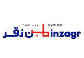 وظائف إدرية في شركة بن زقر كورو المحدودة في جدة Ibn_za15