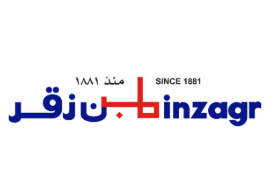 وظائف إدارية في شركة بن زقر لتوزيع المنتجات الاستهلاكية بالرياض وجدة Ibn_za16