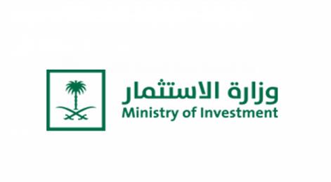 وظائف إدارية شاغرة للجنسين تعلن عنها وزارة الاستثمار بالرياض Invest11