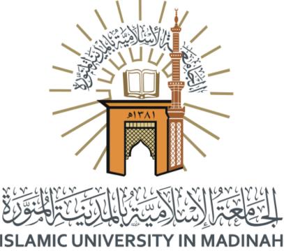 الجامعة الإسلامية: وظائف تعليمية شاغرة  Islami10