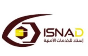 وظائف حراس أمن في مؤسسة إسناد للحراسات الأمنية برواتب 3200 Isnad26