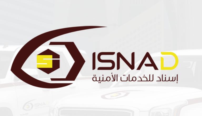 توظيف إداري في مؤسسة أمنية بالرياض Isnad36