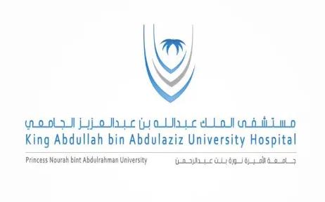 وظائف صحية شاغرة في مستشفى الملك عبدالله الجامعي بالرياض Jam3i10