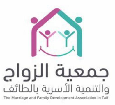 وظائف باختصاصات تقنية وادارية للرجال والنساء في جمعية الزواج والتنمية الأسرية Jam3ia12