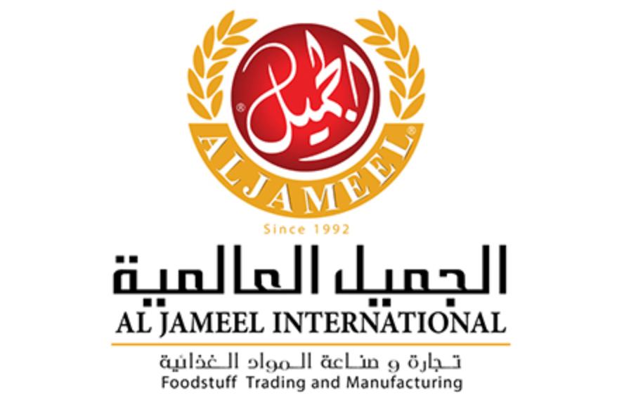 وظائف_نسائية - وظائف إدارية وتقنية وفنية في شركة الجميل العالمية في جدة Jameel10