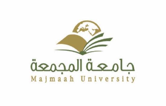 جامعة المجمعة: وظائف اكاديمية شاغرة للنساء والرجال Jami3a20