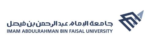 جامعة الإمام عبدالرحمن بن فيصل: وظائف أكاديمية نسائية ورجالية شاغرة  Jami3a36