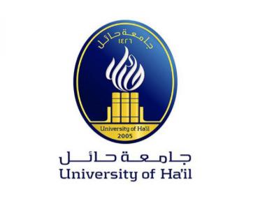 جامعة حائل: وظائف شاغرة باختصاصات ادارية وهندسية وطبية  Jami3a40