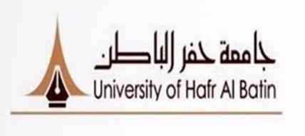 جامعة حفر الباطن: وظائف باختصاصات إدارية وهندسية  Jami3a53