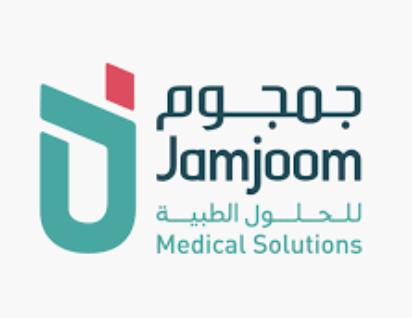 وظائف إدارية وتقنية للنساء والرجال في شركة جمجوم للحلول الطبية Jamjou11