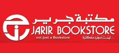وظائف باختصاصات إدارية وفنية في مكتبة جرير بالرياض وجدة والخبر Jarir13