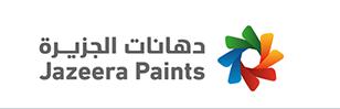 وظائف ممثلين مبيعات للنساء والرجال في شركة دهانات الجزيرة في كل المدن Jazeer10
