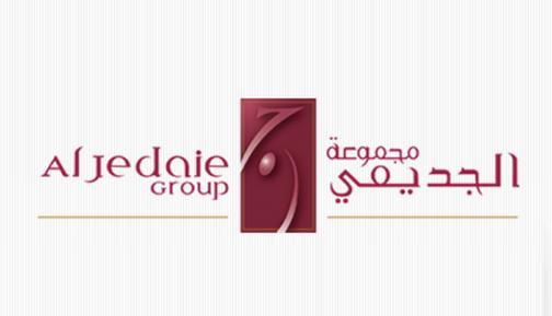 مجموعة الجديعي: وظائف إدارية شاغرة للنساء والرجال Jede3i10