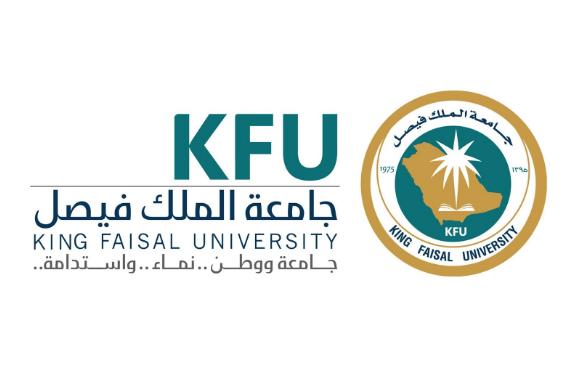 وظائف أكاديمية وإدارية وتقنية وهندسية للجنسين بنظام العقود المؤقتة في جامعة الملك فيصل Jmf13