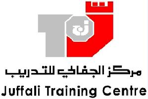 مركز الجفالي للتدريب: الإعلان عن تدريب منتهي بالتوظيف برواتب تصل 5000 Jtc10