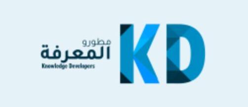 وظائف إدارية وتقنية للرجال والنساء في شركة سعودية شركة مطورو المعرفة بالرياض Kd10