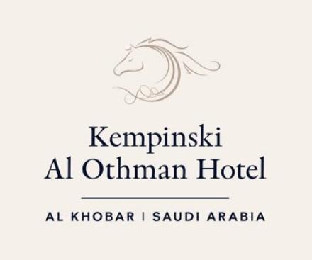 توظيف مساعد مسؤول الموارد البشرية شاغرة في فنادق كمبينسكي بالخبر Kempin10