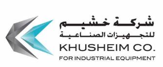 شركة خشيم للتجهيزات الصناعية: وظائف إدارية نسائية شاغرة  Khachi10