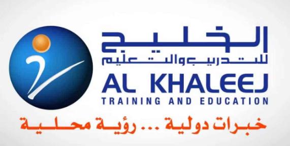 وظائف إدارية وتدريب ومبيعات في معهد الخليج بالرياض Khalee12