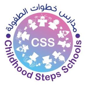 فرص عمل نسائية في مدارس خطوات الطفولة براتب 4000 في الرياض  Khotow10