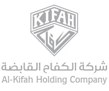 وظائف شاغرة باختصاصات إدارية في شركة الكفاح القابضة  Kifah16