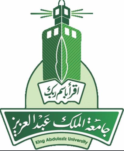 جامعة الملك عبدالعزيز: وظائف معيدة نسائية في كلية الدراسات العليا التربوية في جدة  King_a10