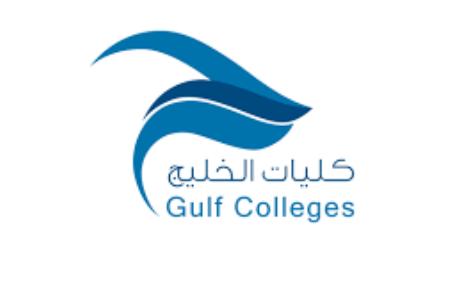 وظائف للنساء والرجال باختصاصات إدارية وتقنية في كليات الخليج Kk13
