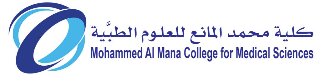 وظائف باختصاصات أكاديمية وإدارية شاغرة في كلية محمد المانع للعلوم الطبية بالدمام Koliay10