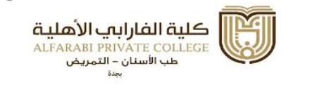 شركة كليات الفارابي للتعليم: وظائف إدارية واكاديمية شاغرة  Kolyat25