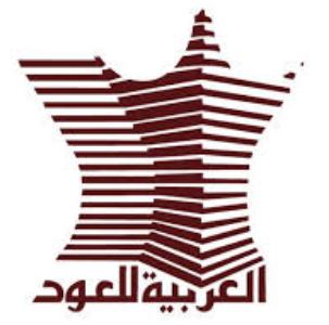 وظائف العربية للعود : اعلان توظيف براتب 5400 ريال بعدة مدن L3arab10