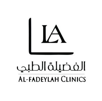 وظائف إدارية واستقبال للرجال والنساء في مجمع الفضيلة الطبي في جدة La11