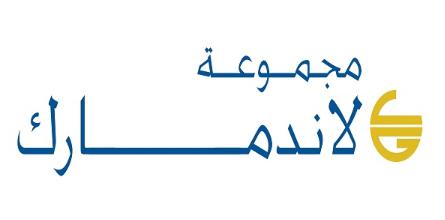 مجموعة لاند مارك العربية لقطاع التجزئة: فرص عمل إدارية  Land_m25