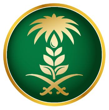وزارة البيئة والمياه والزراعة: الإعلان عن 100 مرشح ومرشحة للوظائف بالوزارة Lbi2a13