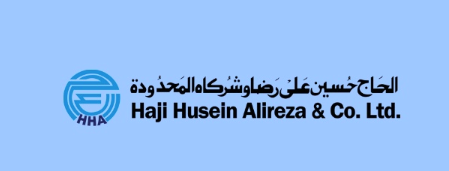 شركة الحاج حسين علي رضا وشركاه المحدودة: وظائف إدارية في جدة  Lhaj_h12
