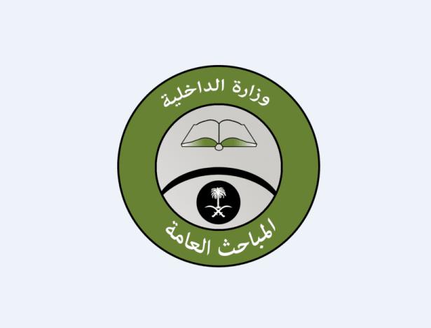 المباحث العامة: انطلاق القبول والتسجيل لحملة الثانوي فما فوق Lmaba710