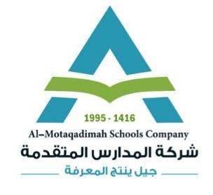 وظائف إدارية وتعليمية بعدة تخصصات في شركة المدارس المتقدمة  Lmadar11
