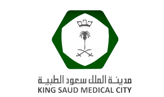 مدينة الملك سعود الطبية: وظائف ادارية وتقنية للرجال والنساء Lmalik26