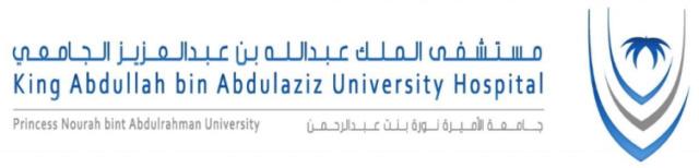 مستشفى الملك عبدالله بن عبدالعزيز الجامعي: وظائف شاغرة باختصاصات إدارية  Lmalik34