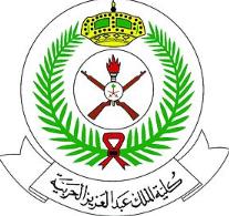 كلية الملك عبدالعزيز الحربية: وظائف فنية على بند الأجور في الرياض Lmalik47