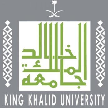 جامعة الملك خالد: الوظائف الطلابية 1441 ه في أبها Lmalik48