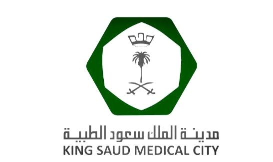وظائف نسائية ورجالية بعدة اختصاصات في مدينة الملك سعود الطبية بالرياض Lmalik52