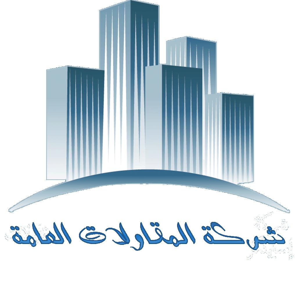تعيينات شركة المقاولات العامة  2020 درجات وظيفية مهندس Logo_m10