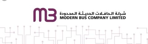 شركة الحافلات الحديثة المحدودة: وظائف شاغرة باختصاصات ادارية  في مكة المكرمة M310