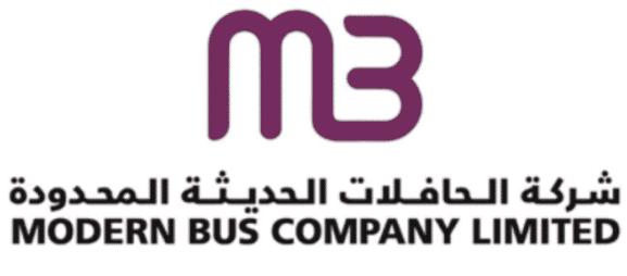 وظائف إدارية في شركة الحافلات الحديثة المحدودة في مكة المكرمة M311