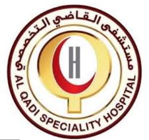 مستشفى القاضي التخصصي: وظائف باختصاصات إدارية للنساء والرجال M911